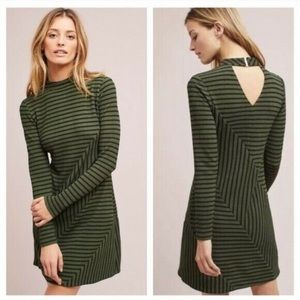 NWT Anthro Hutch Green Striped Structured Dress XL